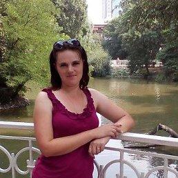 ирина, 33 года, Тараща