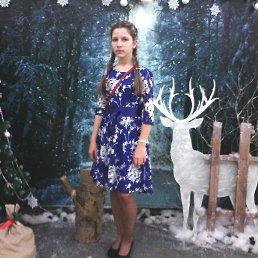 Арина, 17 лет, Красноярск