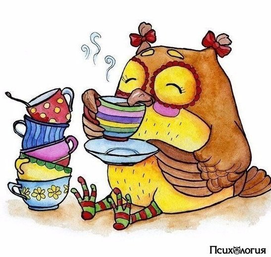 Пьем чай прикольные картинки, россии