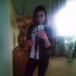 Alina, 20 лет, Орехов