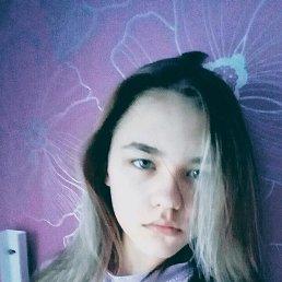 Настя, 19 лет, Новотроицк