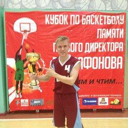Алексей, 25 лет, Бийск