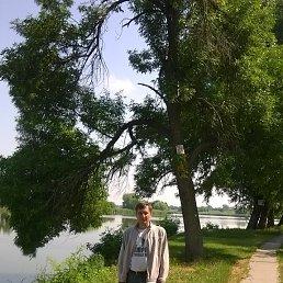 Валерий, 45 лет, Узин