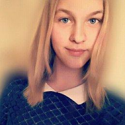 Ульяна, 20 лет, Звенигород