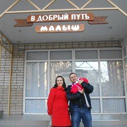 Татьяна, 30 лет, Днепрорудное
