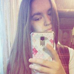 Камиля, 17 лет, Богатые Сабы