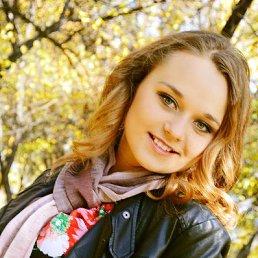 Ирина, Барнаул, 20 лет