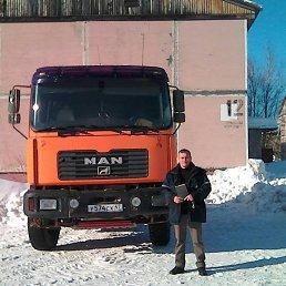 Сергей, 44 года, Миньяр