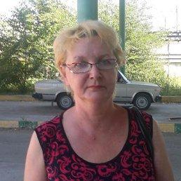 Леночка, 59 лет, Днепропетровск