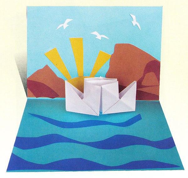 Поделка открыток для пап, приглашения днем