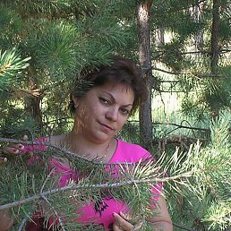 Оксана, 46 лет, Якутск
