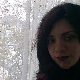 Валентина, 29 лет, Сартана