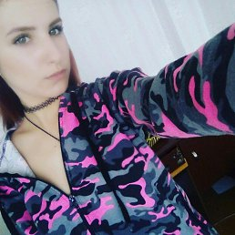 Elina Alaniya, Рига, 23 года