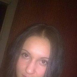 Зоя, 25 лет, Хабаровск