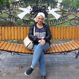 лариса, 43 года, Нежин