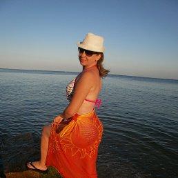 Юлия, 39 лет, Гуляйполе