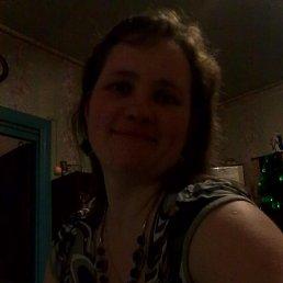 Лидия, 38 лет, Пермь
