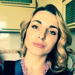 Евгения, 32 года, Молодогвардейск