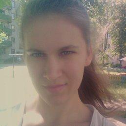 Валентина, 23 года, Кобрин