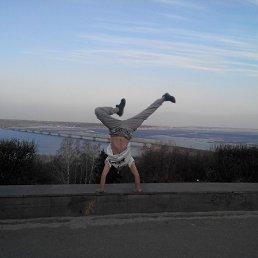 Люцифер, Ульяновск - фото 4