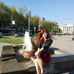 Настюшка, 23 года, Запорожье