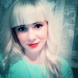 Надюшка, Смоленск, 30 лет