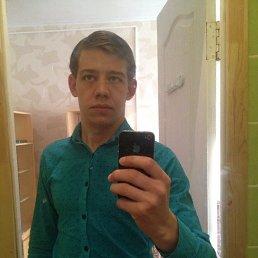 Никита, 23 года, Сарапул