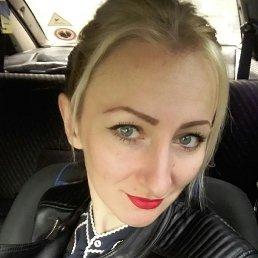 Татьяна, 30 лет, Новоград-Волынский