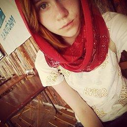 эвелина, 21 год, Нижнекамск