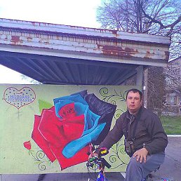 Коробейников Александр, 32 года, Амвросиевка