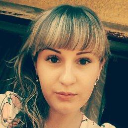 Алина, 24 года, Новоуральск