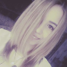 Ангелина, 22 года, Хабаровск