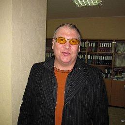 Андрей, 48 лет, Чернобыль