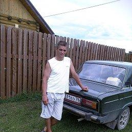александр, 56 лет, Гдов