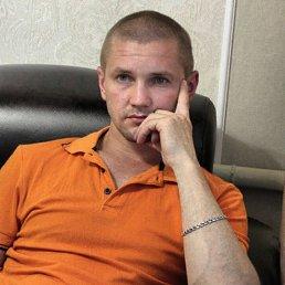 Макс, 33 года, Георгиевск