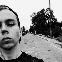 Иван, 20 лет, Демидов