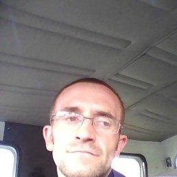 Станислав, , Юбилейный