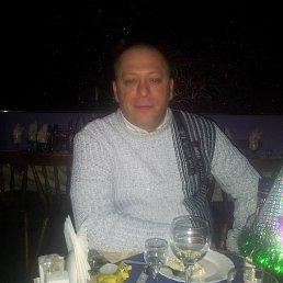 вадим, 46 лет, Вольногорск