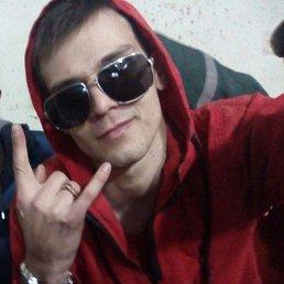 Сергей, 28 лет, Кукмор