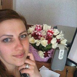 Вита, 35 лет, Пологи