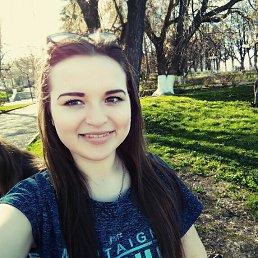 Валентина, 21 год, Чебоксары