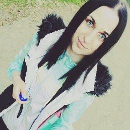 Алёна, 22 года, Бронницы