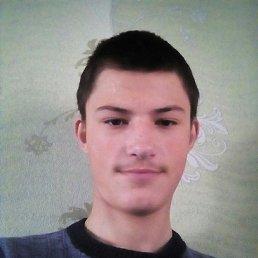 Вася, 18 лет, Болград