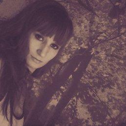 Екатерина, 33 года, Аликово