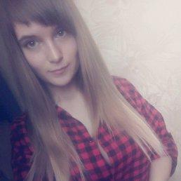♣Foxy♣, 27 лет, Витебск