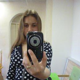 Виктория, 23 года, Никополь