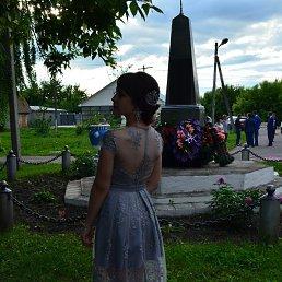 Диана, 21 год, Ульяновск