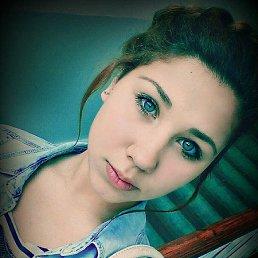 Аля, 20 лет, Красноармейск