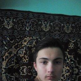 Саша, 18 лет, Дубно