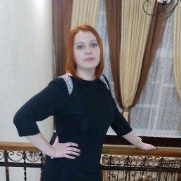 Неля, 30 лет, Луцк